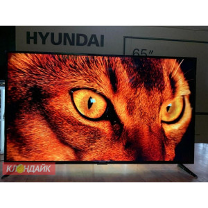 Телевизор Hyundai H-LED 65EU1311 огромная диагональ, 4K Ultra HD, HDR 10, голосовое управление в Советском фото